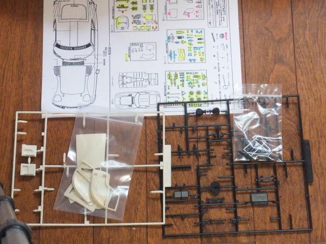 グンゼ 1/20 TOYOTA 2000GT (後期型) 訳有 希少 絶版 旧車 トヨタ 2000GT_画像3