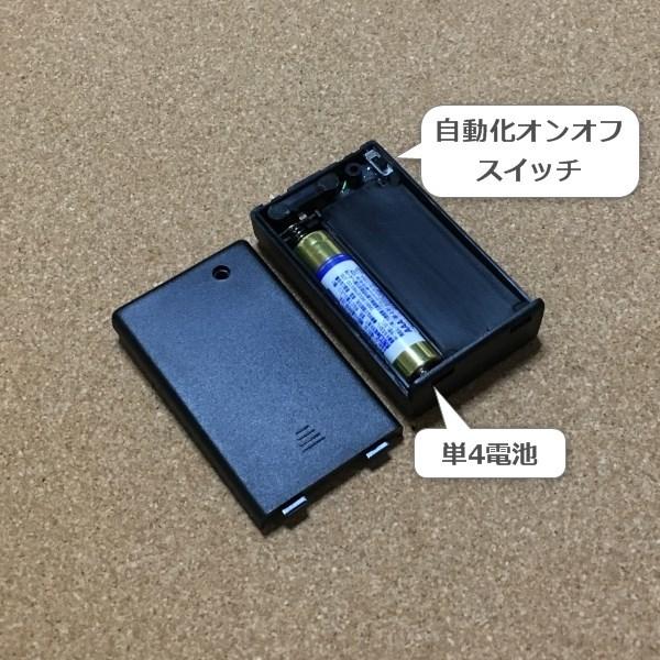 【単4電池1本で動く】ポケモンGO プラス 自動化 スイッチ付き Pokemon GO Plus オートキャッチ_画像3
