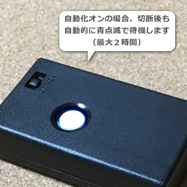 【単4電池1本で動く】ポケモンGO プラス 自動化 スイッチ付き Pokemon GO Plus オートキャッチ_画像2