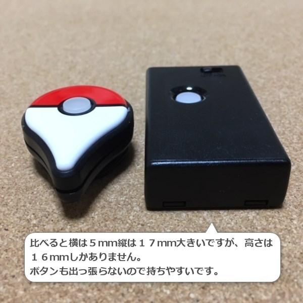 【単4電池1本で動く】ポケモンGO プラス 自動化 スイッチ付き Pokemon GO Plus オートキャッチ_画像5