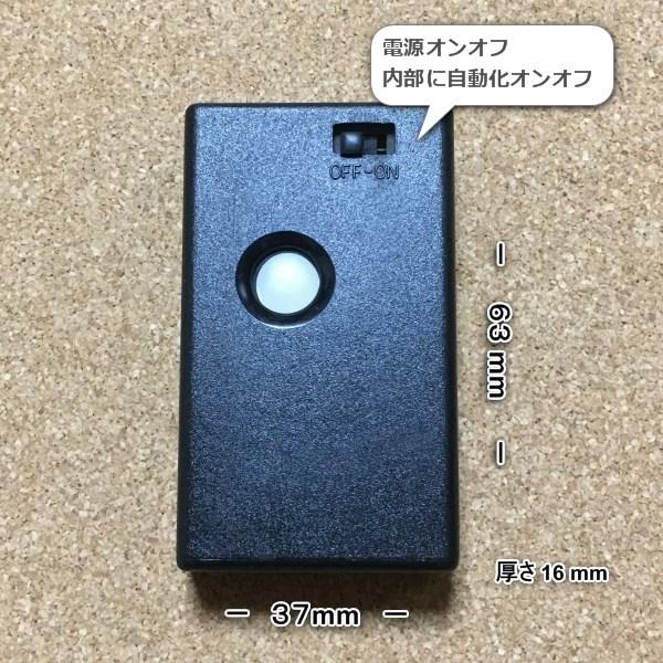 【単4電池1本で動く】ポケモンGO プラス 自動化 スイッチ付き Pokemon GO Plus オートキャッチ_画像4