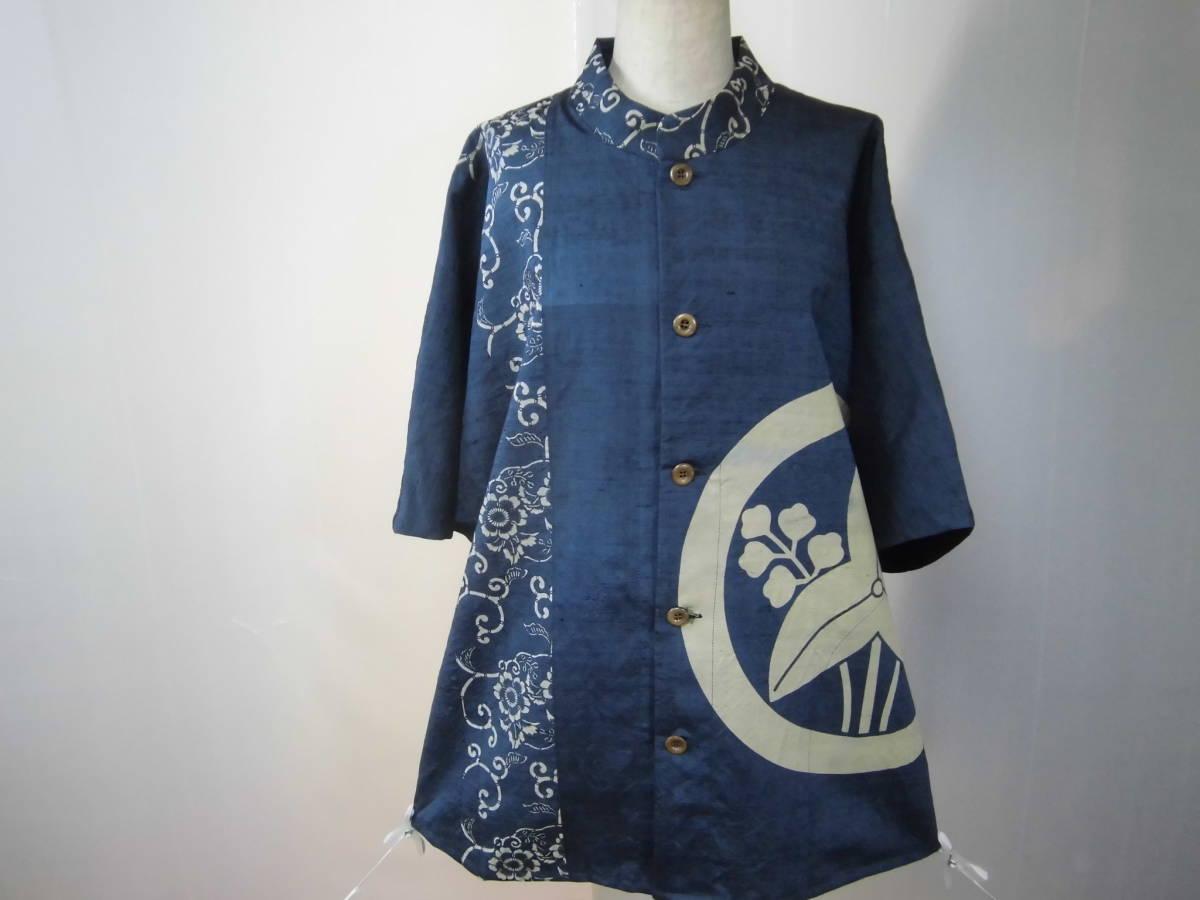 工房D 男性用 家紋 紬のシャツ(L~LLサイズ) メンズ