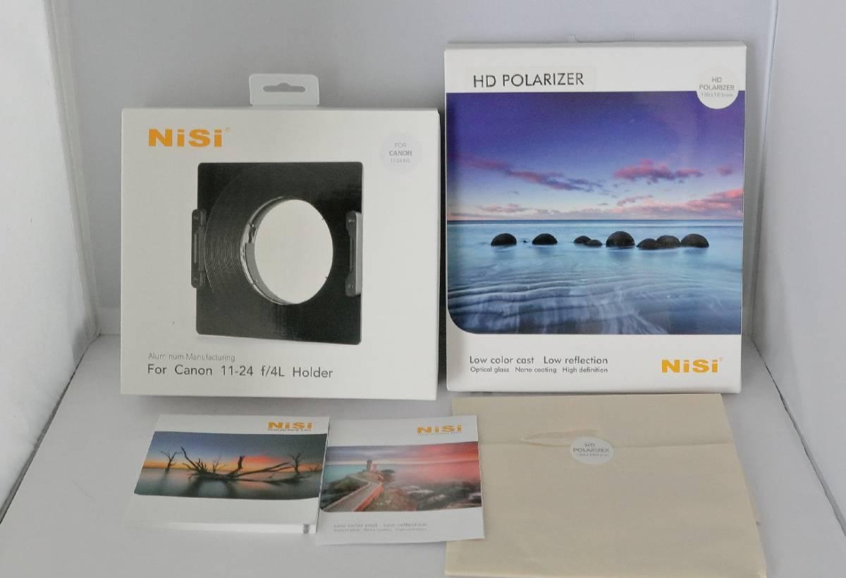 新品未使用 世界最高広角レンズ CanonEF11-24mmF4L 専用 偏光フィルター+ 角型システム・ホールダー、送料無料地域あり_画像3