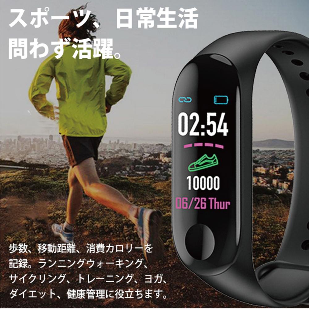 新品!SMW-BKスマートウォッチ 2019最新版 血圧計 心拍計 歩数計 IP67完全防水 スマートブレスレット iphone/Android 本体色 黒_画像5