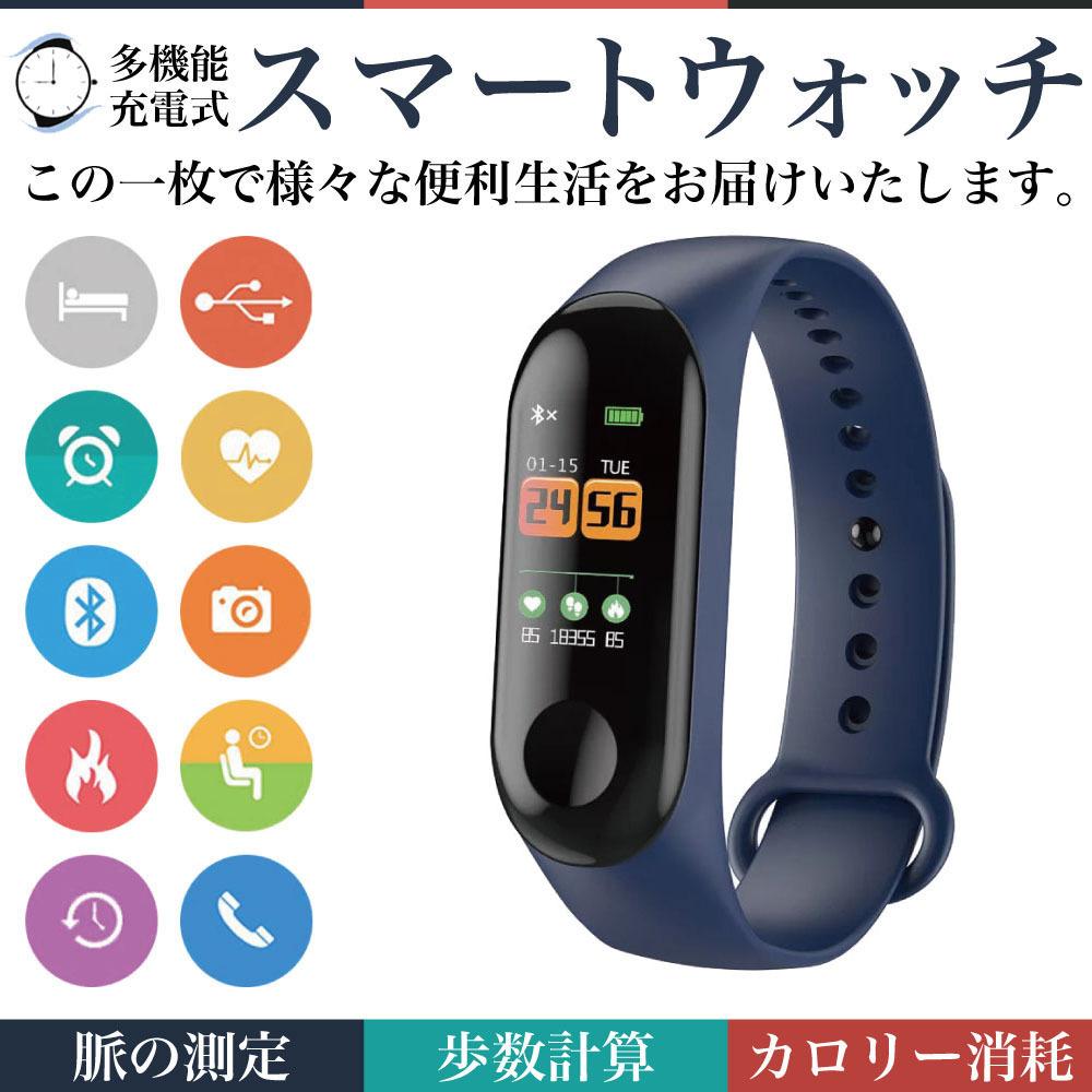 新品!SMW-BKスマートウォッチ 2019最新版 血圧計 心拍計 歩数計 IP67完全防水 スマートブレスレット iphone/Android 本体色 黒