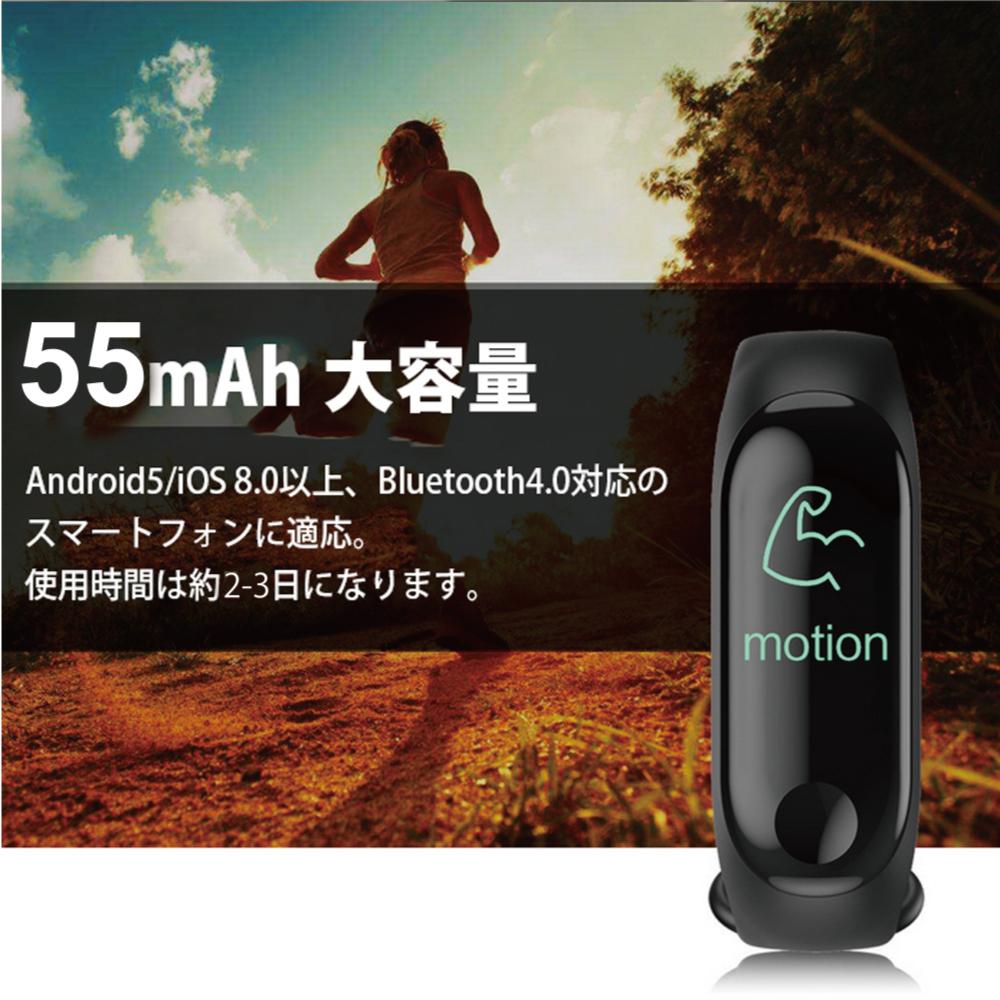 新品!SMW-BKスマートウォッチ 2019最新版 血圧計 心拍計 歩数計 IP67完全防水 スマートブレスレット iphone/Android 本体色 黒_画像9