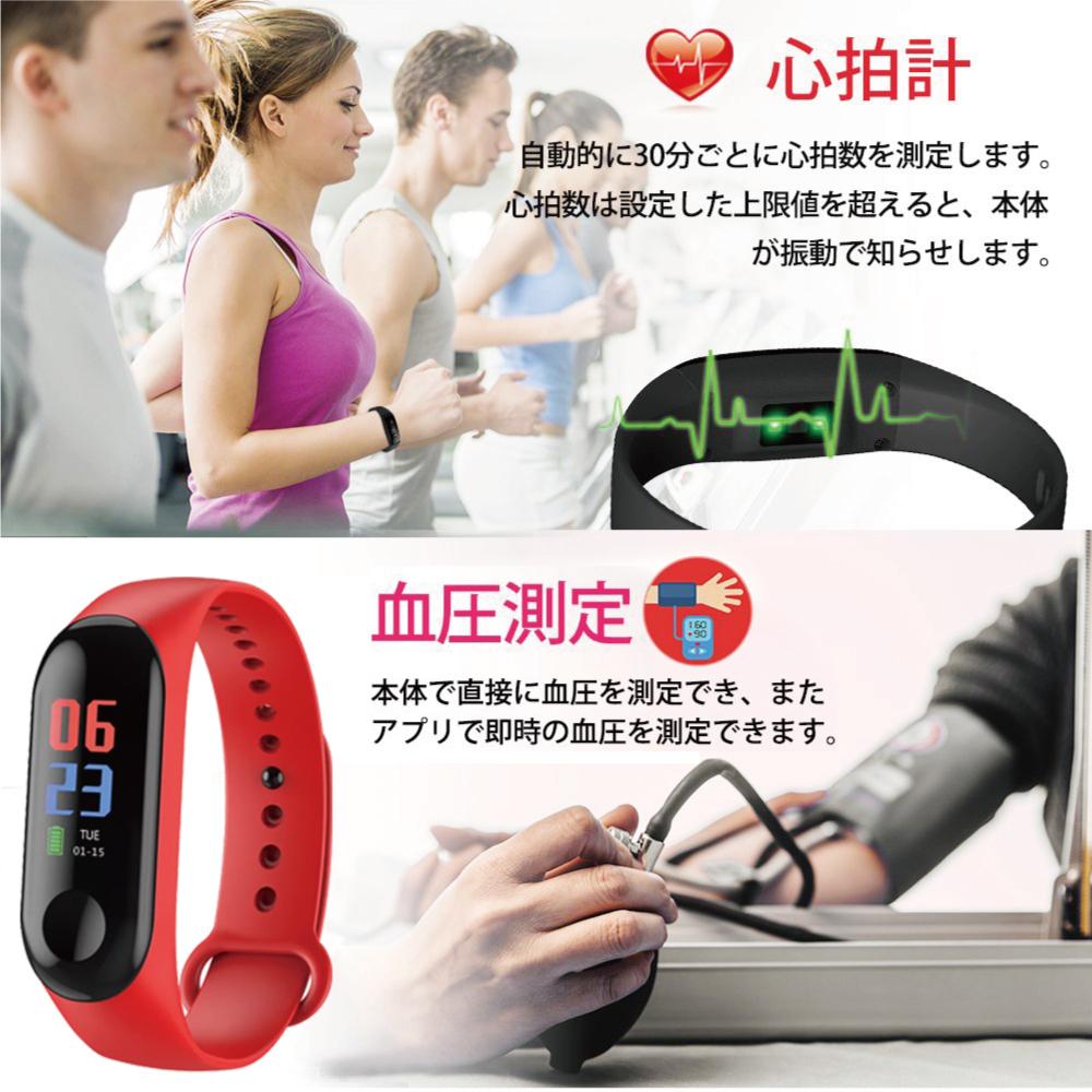 新品!SMW-BKスマートウォッチ 2019最新版 血圧計 心拍計 歩数計 IP67完全防水 スマートブレスレット iphone/Android 本体色 黒_画像4