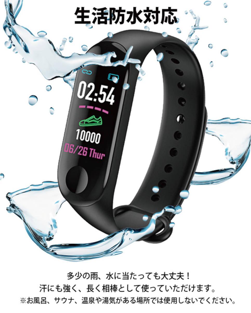 新品!SMW-BKスマートウォッチ 2019最新版 血圧計 心拍計 歩数計 IP67完全防水 スマートブレスレット iphone/Android 本体色 黒_画像3