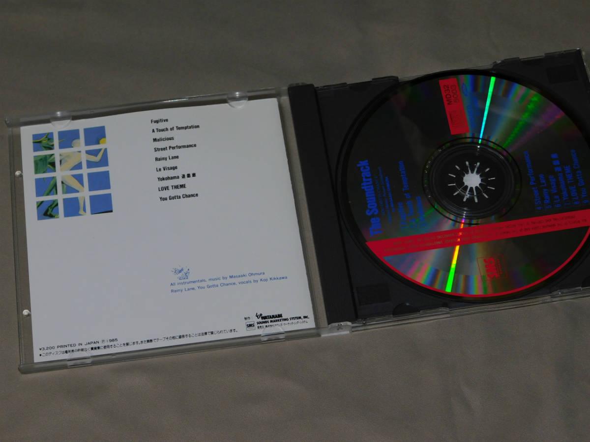 The Soundtrack YOU GOTTA CHANCE サウンドトラックCD 吉川晃司 大村雅朗 ユー・ガッタ・チャンス_画像3