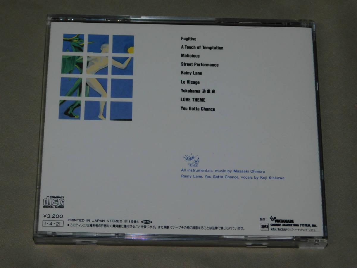 The Soundtrack YOU GOTTA CHANCE サウンドトラックCD 吉川晃司 大村雅朗 ユー・ガッタ・チャンス_画像2