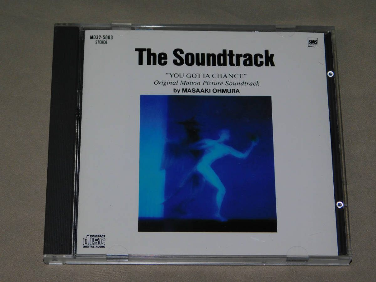 The Soundtrack YOU GOTTA CHANCE サウンドトラックCD 吉川晃司 大村雅朗 ユー・ガッタ・チャンス