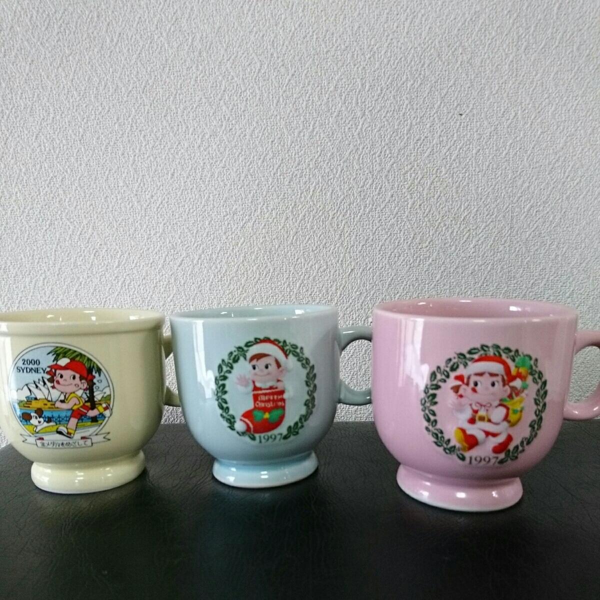 非売品 レア ペコちゃん ポット タイガーエアーポット 魔法瓶 マグカップ _画像7