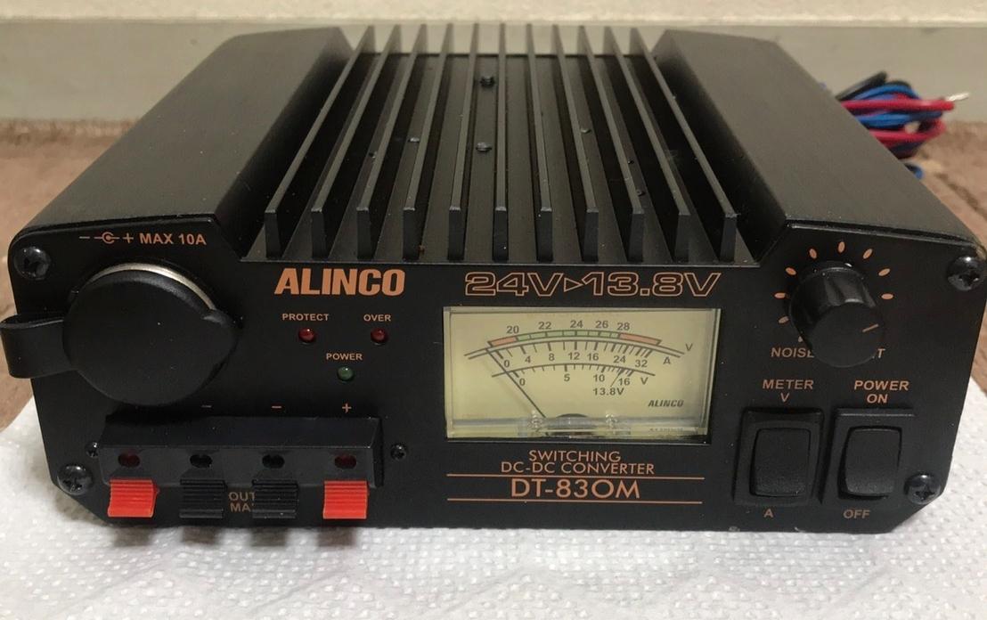 T071 ★ALINCO/Max32A/DC-DCコンバーター(スイッチングタイプ)/DT-830M/24V>13.8V