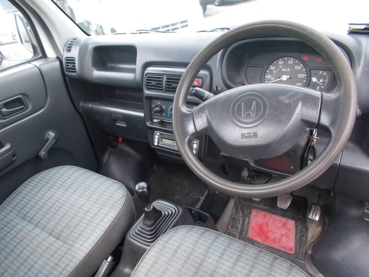 新潟 13年アクテイトラック HA7 4WD 5MT パワステ エアコン ウインチ付き(有線リモコン付き) タイベル交換済み_画像8