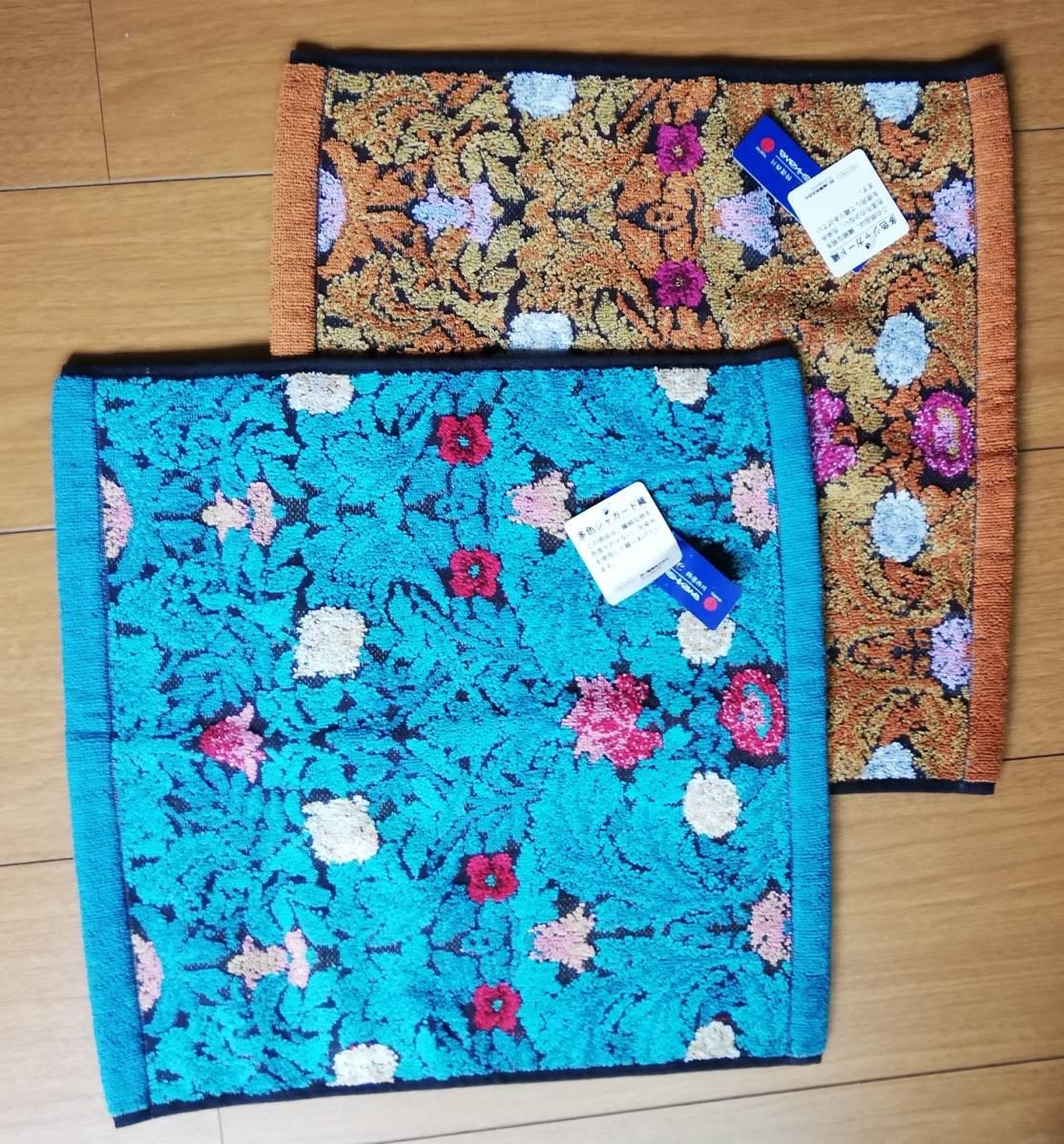 ジャガード織 ウォッシュタオル 色違い2種類のセット 西川産業 日本製 綿100% プリミエール 未使用