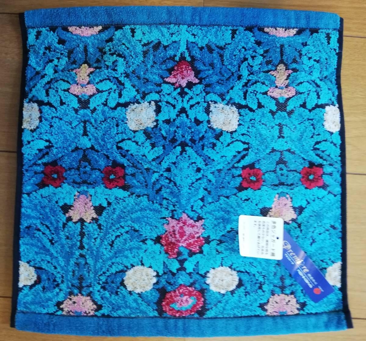 ジャガード織 ウォッシュタオル 色違い2種類のセット 西川産業 日本製 綿100% プリミエール 未使用_画像5