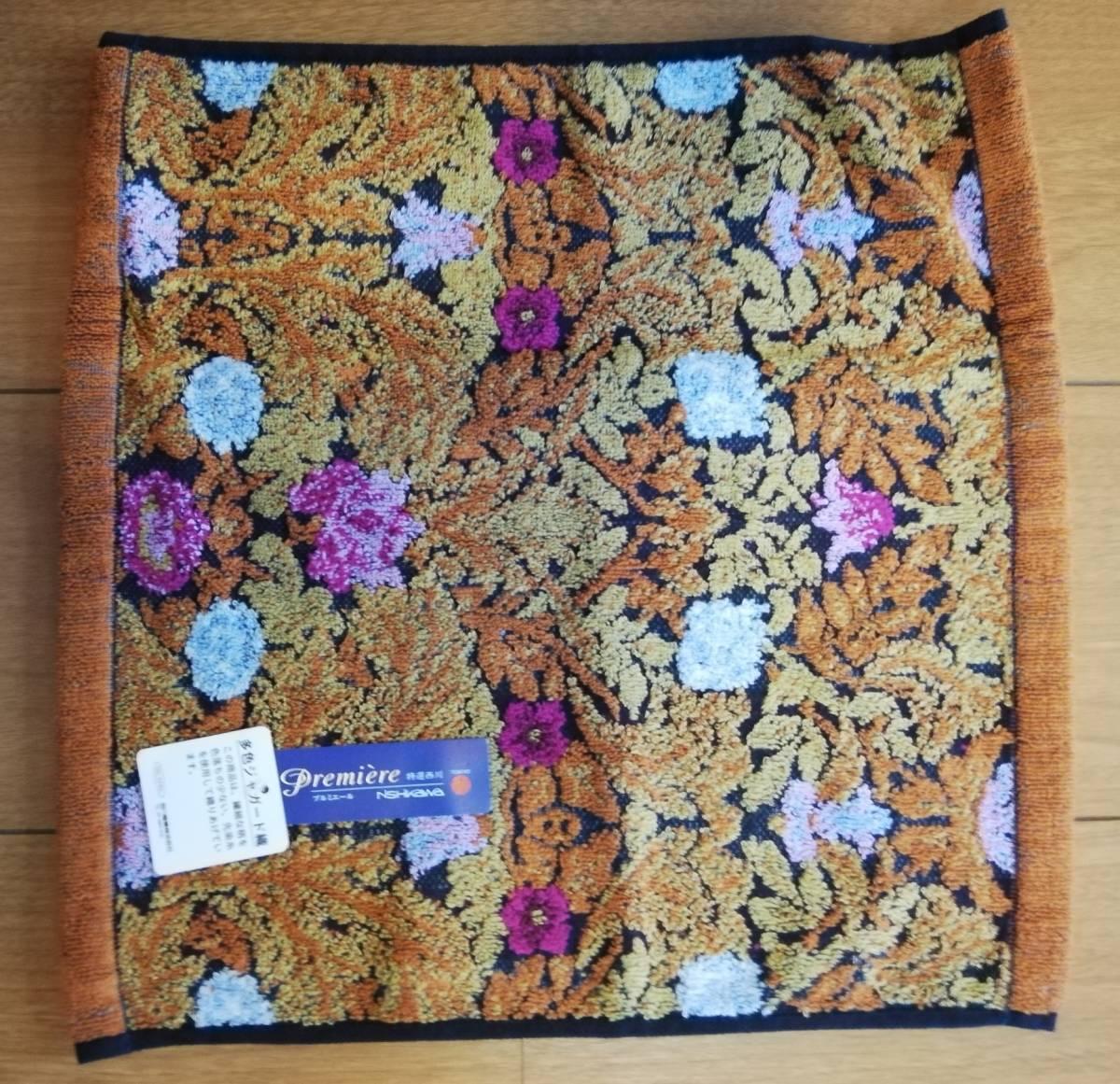 ジャガード織 ウォッシュタオル 色違い2種類のセット 西川産業 日本製 綿100% プリミエール 未使用_画像2