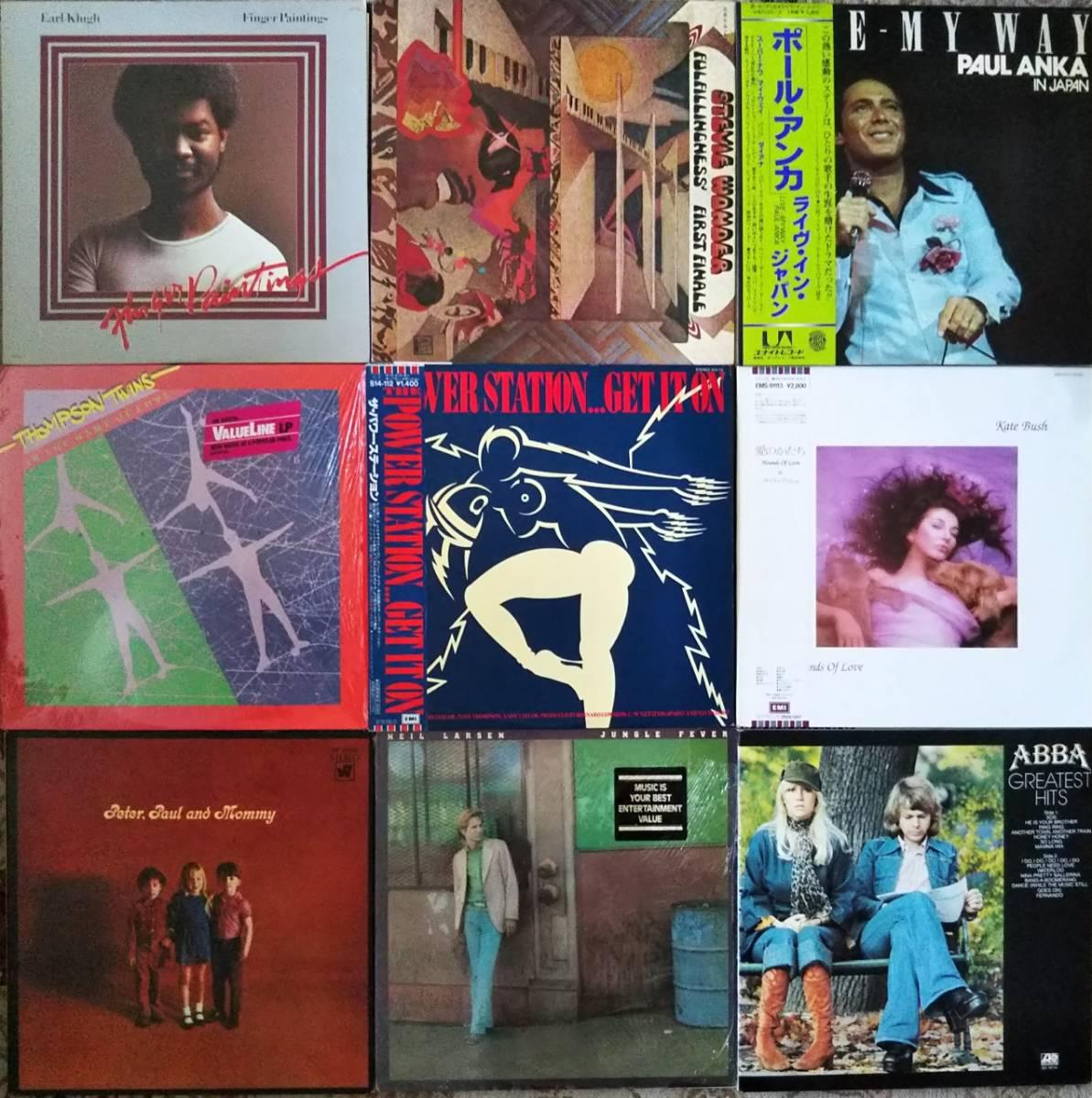 洋楽 LP45枚セット BEATLES ビートルズ、ロック、AOR、リンダ・ロンシュタット、ABBA、ボブ・ディラン、SOUL、FUSION、ビージーズなど_画像4