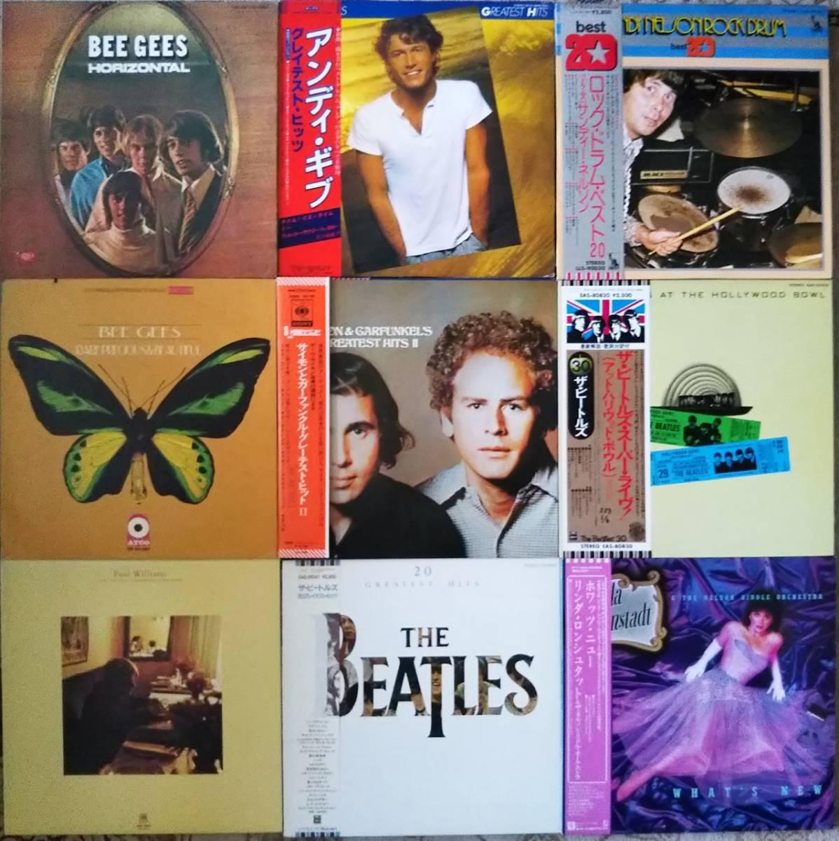 洋楽 LP45枚セット BEATLES ビートルズ、ロック、AOR、リンダ・ロンシュタット、ABBA、ボブ・ディラン、SOUL、FUSION、ビージーズなど_画像5