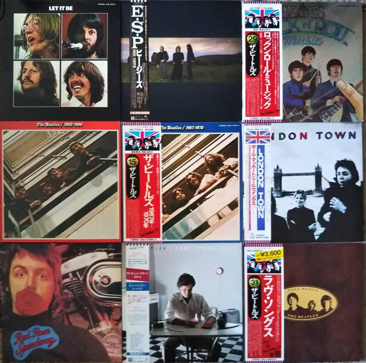 洋楽 LP45枚セット BEATLES ビートルズ、ロック、AOR、リンダ・ロンシュタット、ABBA、ボブ・ディラン、SOUL、FUSION、ビージーズなど_画像2