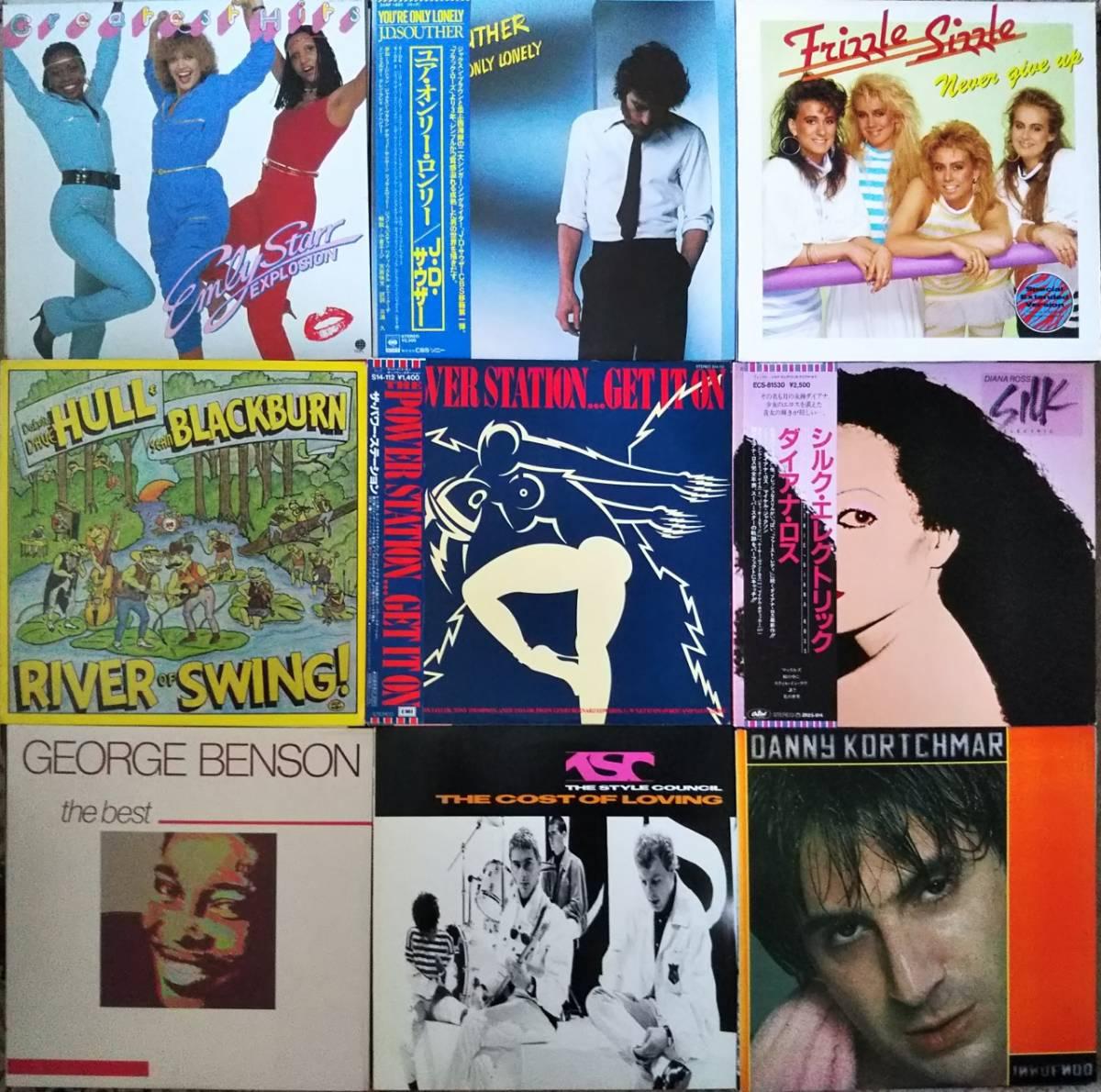 洋楽 LP45枚セット BEATLES ビートルズ、ロック、AOR、リンダ・ロンシュタット、ABBA、ボブ・ディラン、SOUL、FUSION、ビージーズなど_画像6