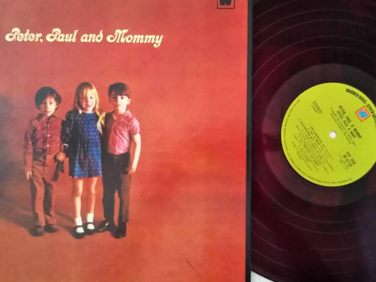 洋楽 LP45枚セット BEATLES ビートルズ、ロック、AOR、リンダ・ロンシュタット、ABBA、ボブ・ディラン、SOUL、FUSION、ビージーズなど_画像7