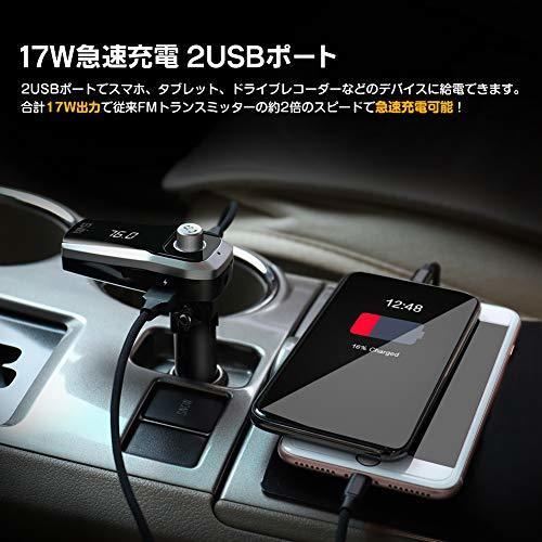 ■複数セール■ おひとり様1点まで! Ewin FMトランスミッター Bluetooth 4.2+EDR Siri&Google Assistantに対応 車載 高音質 17W急速充電_画像3