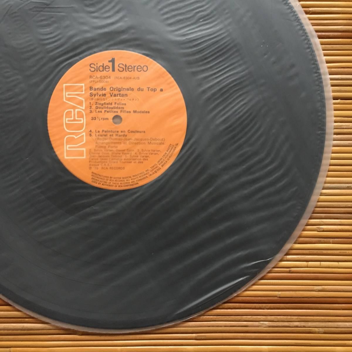 《日本盤・帯付!》シルヴィ・バルタン『夢のおはなし』LP~SYLVIE VARTAN/Swanee/ヴァルタン/トップ・ア/フレンチ・ポップ/フランス_画像3
