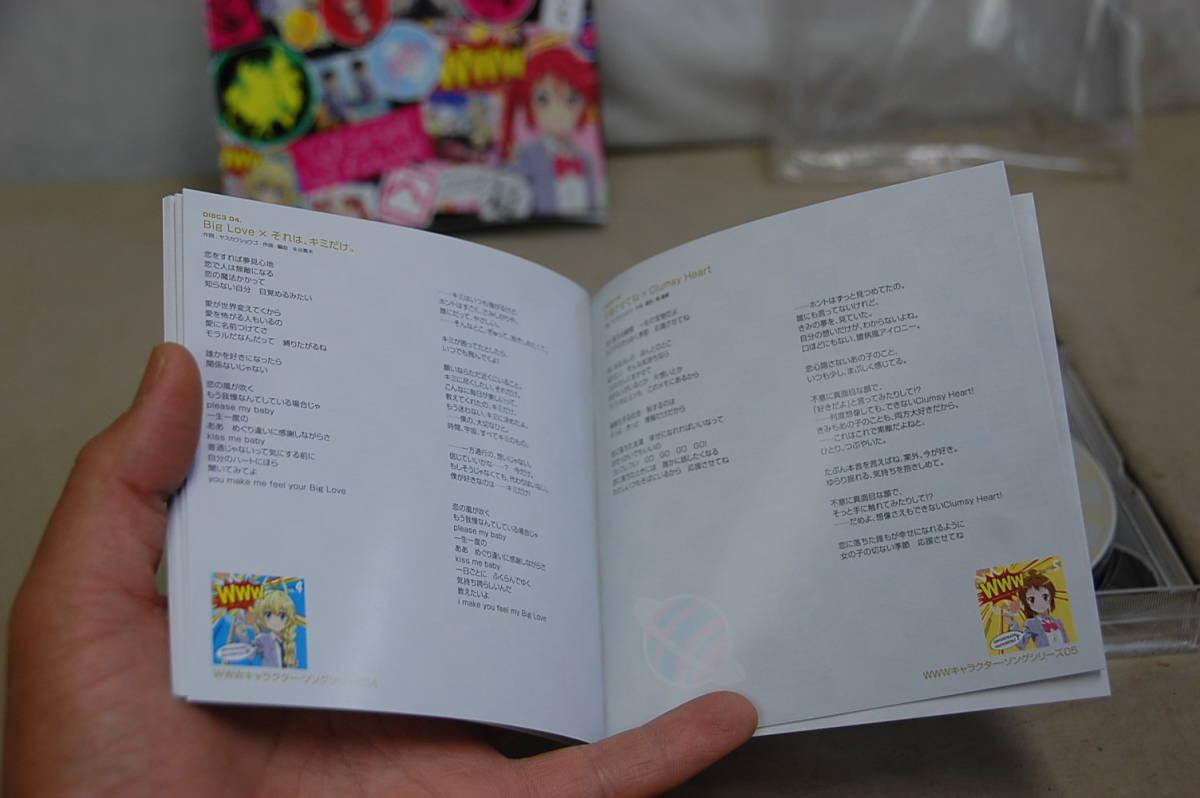 LP//這いよれ! ニャル子さん&這いよれ! ニャル子さんW コンプリートニャルバム アニソン CD 4DISCS 帯付き 美品_画像10
