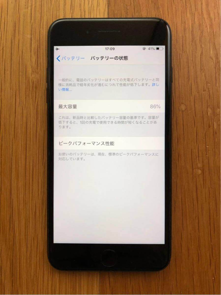 【1円】Apple iPhone7 Plus 128GB ブラック A1785 MN6F2J/A バッテリ86%■au_画像5