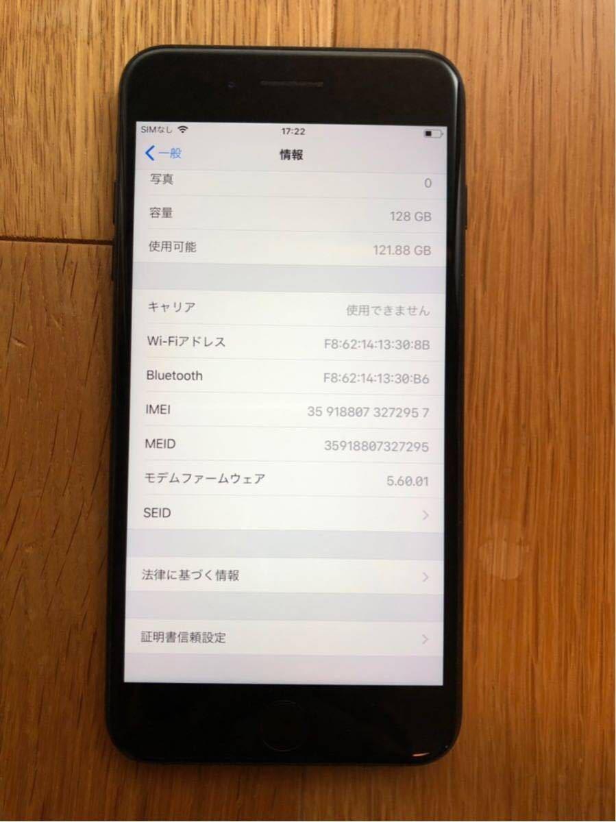 【1円】Apple iPhone7 Plus 128GB ブラック A1785 MN6F2J/A バッテリ86%■au_画像4