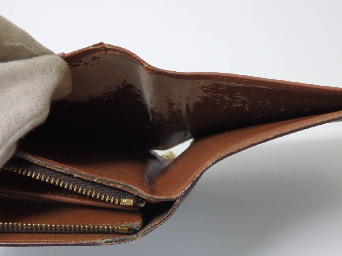 <本物 LV ルイ・ヴィトン 中型財布 ラウンドファスナー小銭入れ モノグラム>-2.47.10 ☆定形外発送OK☆ 290円_画像5
