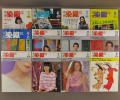 [ special selection book@] in the image monthly . woven α 1981~1982 year. inside 12 pcs. un- .*H-26