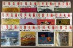 [ special selection book@] in the image monthly fine art 1988~1996 year. inside 12 pcs. un- .*H-28