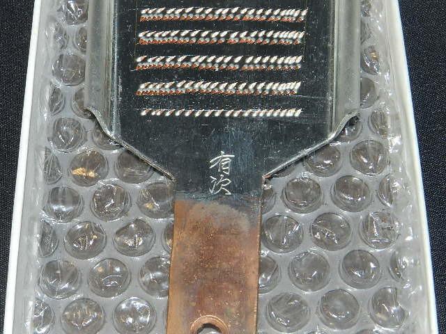 ☆未使用品 業物 料理道具 卸し金 京都 錦小路 在銘 有次 銅製 ミニサイズ 6㎝*13㎝_画像4
