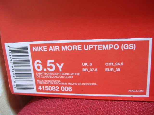 NIKE ナイキ AIR MORE UPTEMPO エアモアアップテンポ スニーカー LIGHT BONE US6.5 24.5cm 正規品 新品 希少 即決 モアテン 本物 _画像2