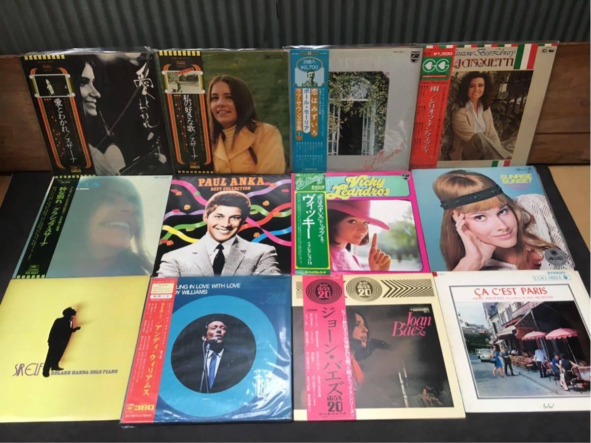■【LP盤 50枚】■ まとめて大量 色々セット ジャズ ロック クラシック ポップス ラテン ムード R&B 洋楽邦楽 レコード 送料無料 7/16⑦_画像2