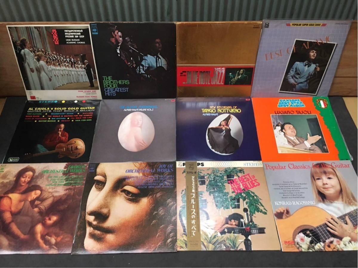 ■【LP盤 50枚】■ まとめて大量 色々セット ジャズ ロック クラシック ポップス ラテン ムード R&B 洋楽邦楽 レコード 送料無料 7/16⑦_画像5