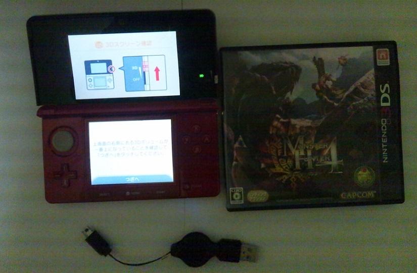 【送料無料】任天堂 ニンテンドー3DS フレアレッド 本体 ソフト1個付き 中古 動作確認、やや難あり 初期化済