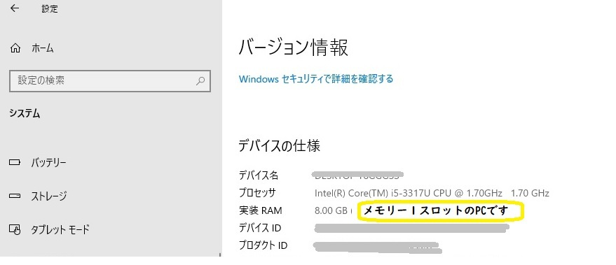 (送料無料) 8GB×1 Samsung サムソン  DDR3 1600MHz PC3L-12800S SODIMM 204pin 低電圧対応ノートPC用メモリ_画像3