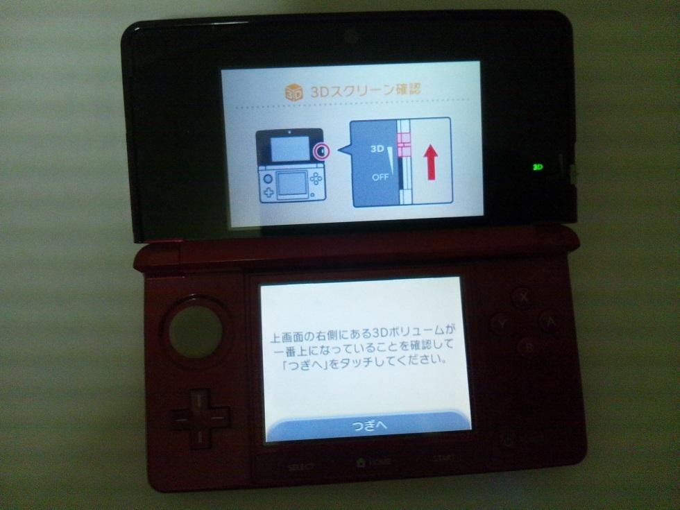 【送料無料】任天堂 ニンテンドー3DS フレアレッド 本体 ソフト1個付き 中古 動作確認、やや難あり 初期化済 _画像4