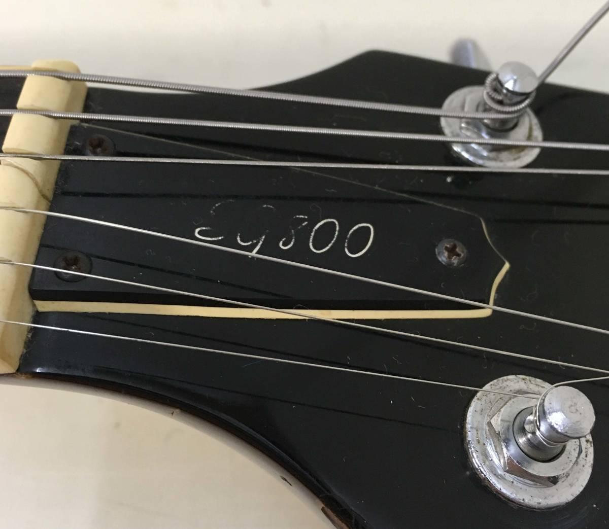 YAMAHA ★ エレキギター SG800 ハードケース付 シリアルナンバー 002506 6桁 ヤマハ ビンテージ ギター 楽器 天竜工場 日本製 ヴィンテージ_画像6
