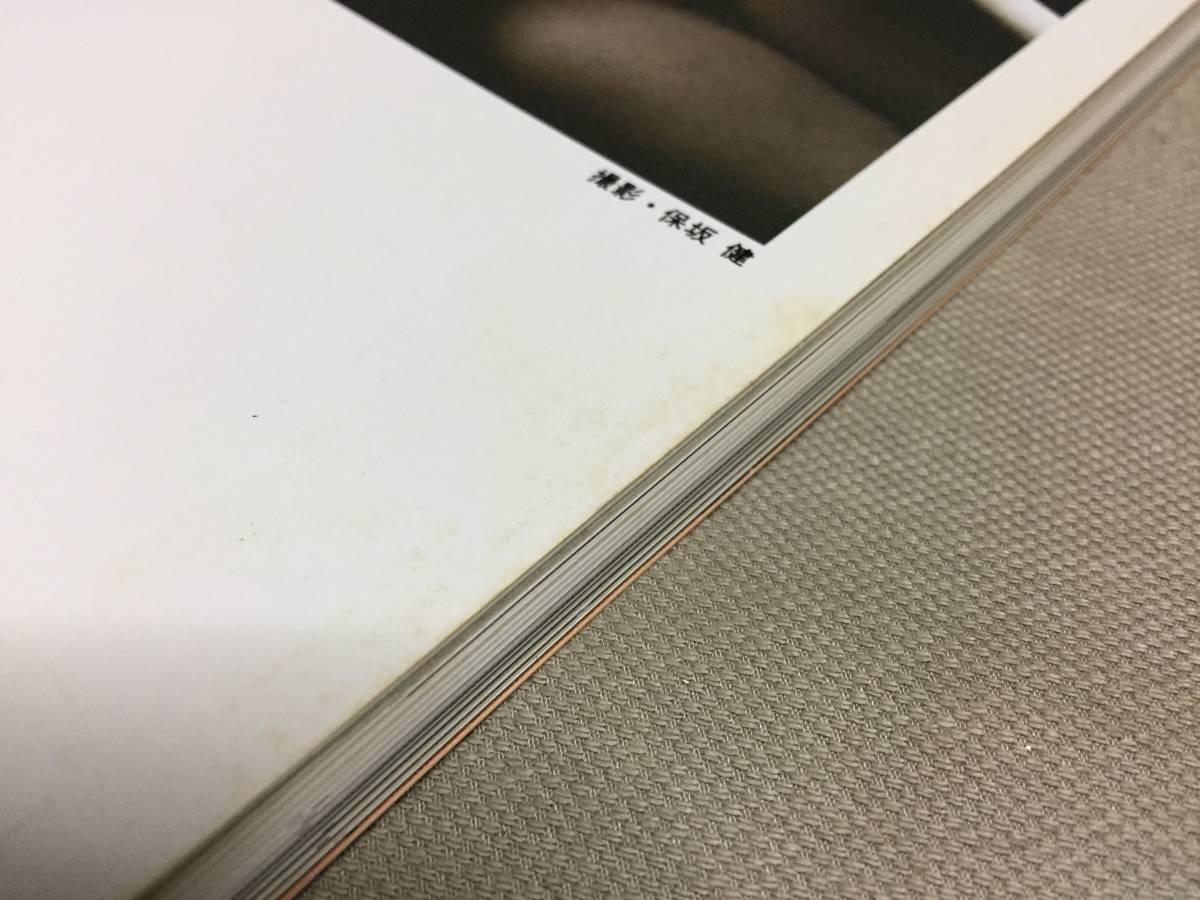 M7-15♪♪ヌードフォト特集号 ヌードフォト撮影塾 目覚めるヌード 日本カメラ社♪♪_画像7
