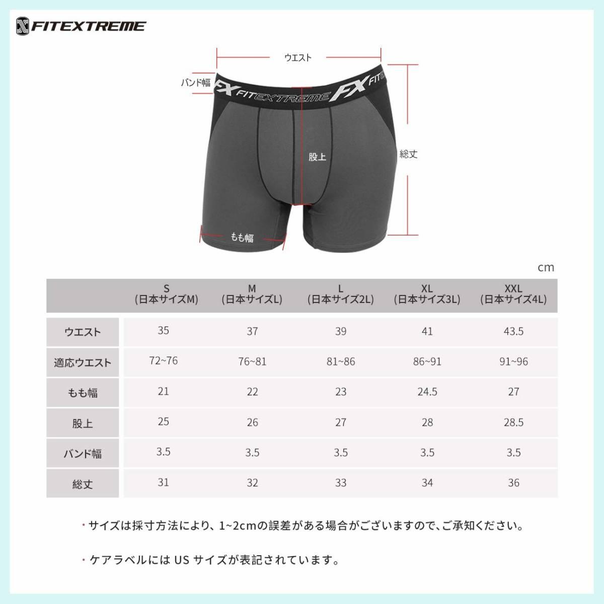 【未使用】フィットエックス FITEX 通気 メッシュ 立体 5枚組 ボクサーパンツ 男性 下着 日本Mサイズ ひ_画像6