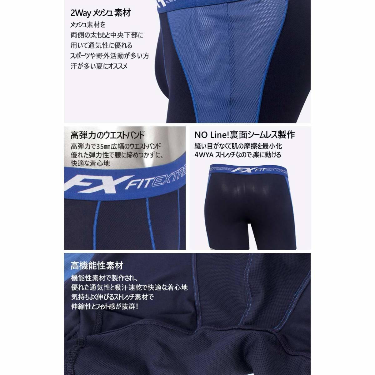 【未使用】フィットエックス FITEX 通気 メッシュ 立体 5枚組 ボクサーパンツ 男性 下着 日本Mサイズ ひ_画像4