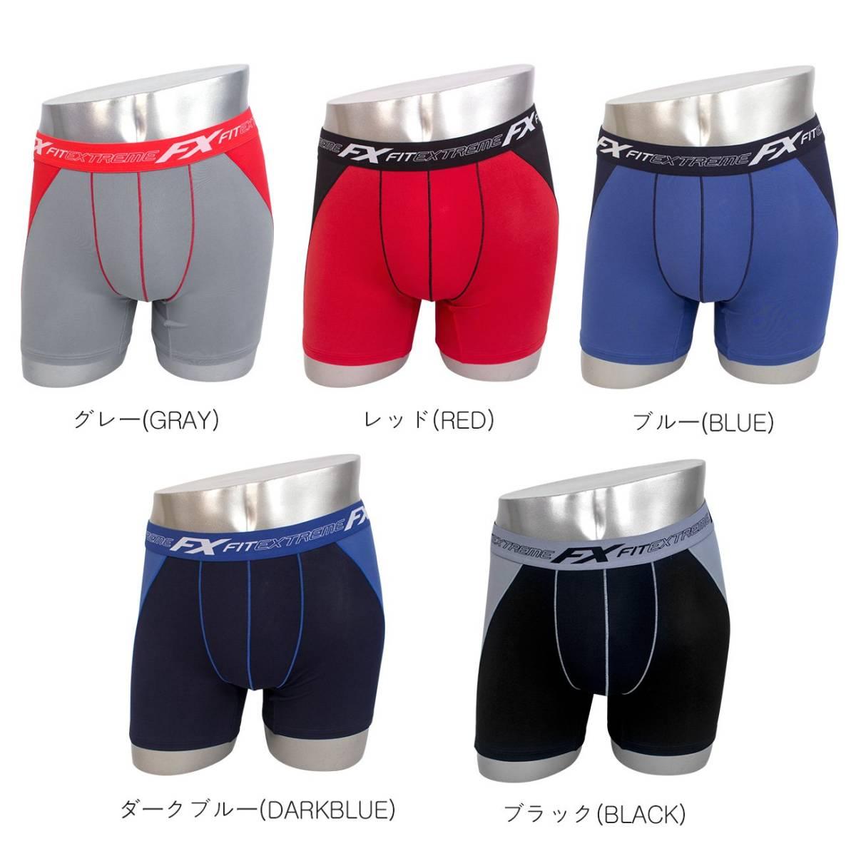 【未使用】フィットエックス FITEX 通気 メッシュ 立体 5枚組 ボクサーパンツ 男性 下着 日本Mサイズ ひ_画像5