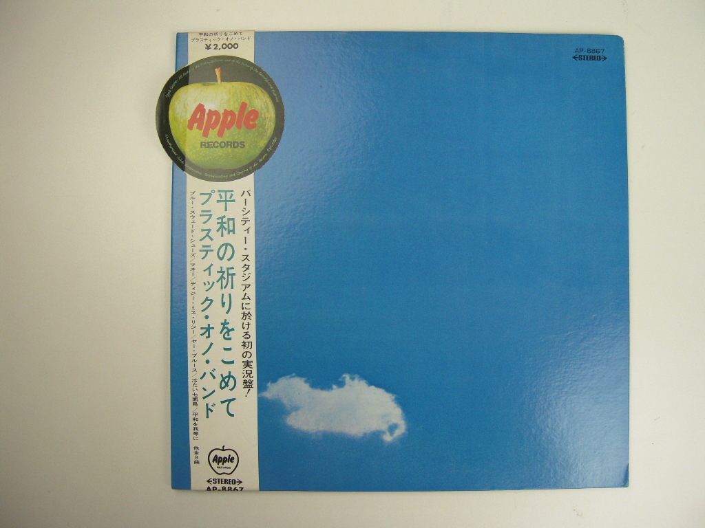 V131 ☆美盤!☆【帯付LP】 THE PLASTIC ONO BAND-LIVE PEACE IN TORONTO 1969 AP-8867 ☆コレクターズアイテム!☆補充注文票付き☆