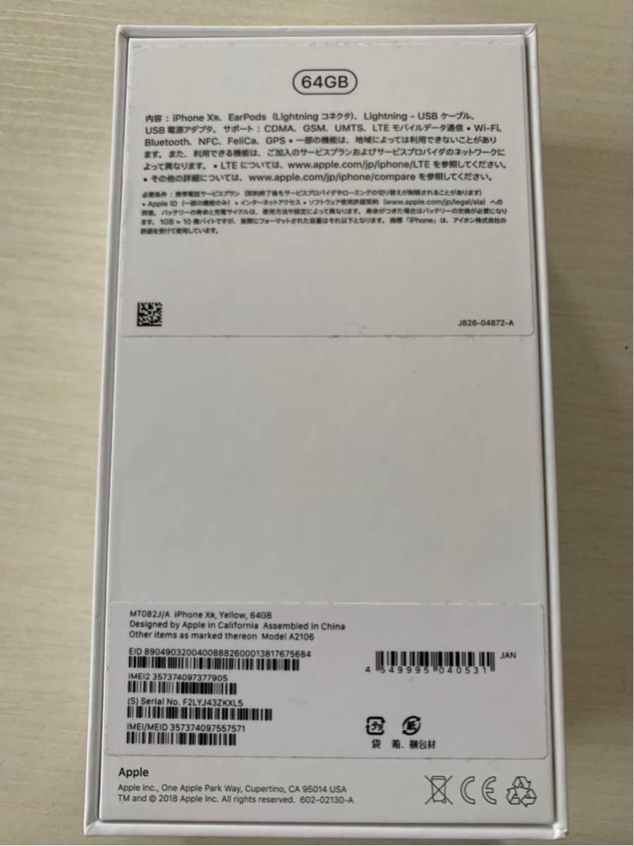 iPhone XR SIMロック解除済SIMフリー Apple _画像5