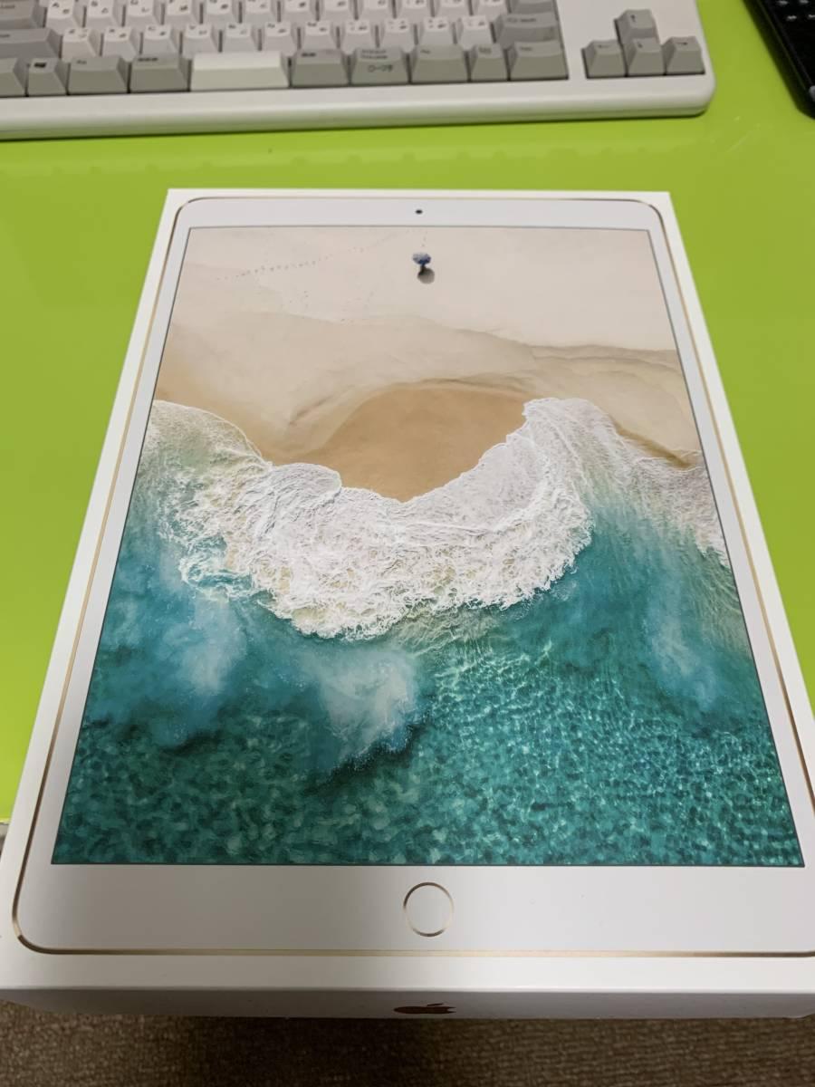 【2年使用:本体とキーボードとpencilをセットで】iPad Pro 10.5インチ docomo 256GB [ゴールド]&Smart Keyboard&ApplePencil_画像4