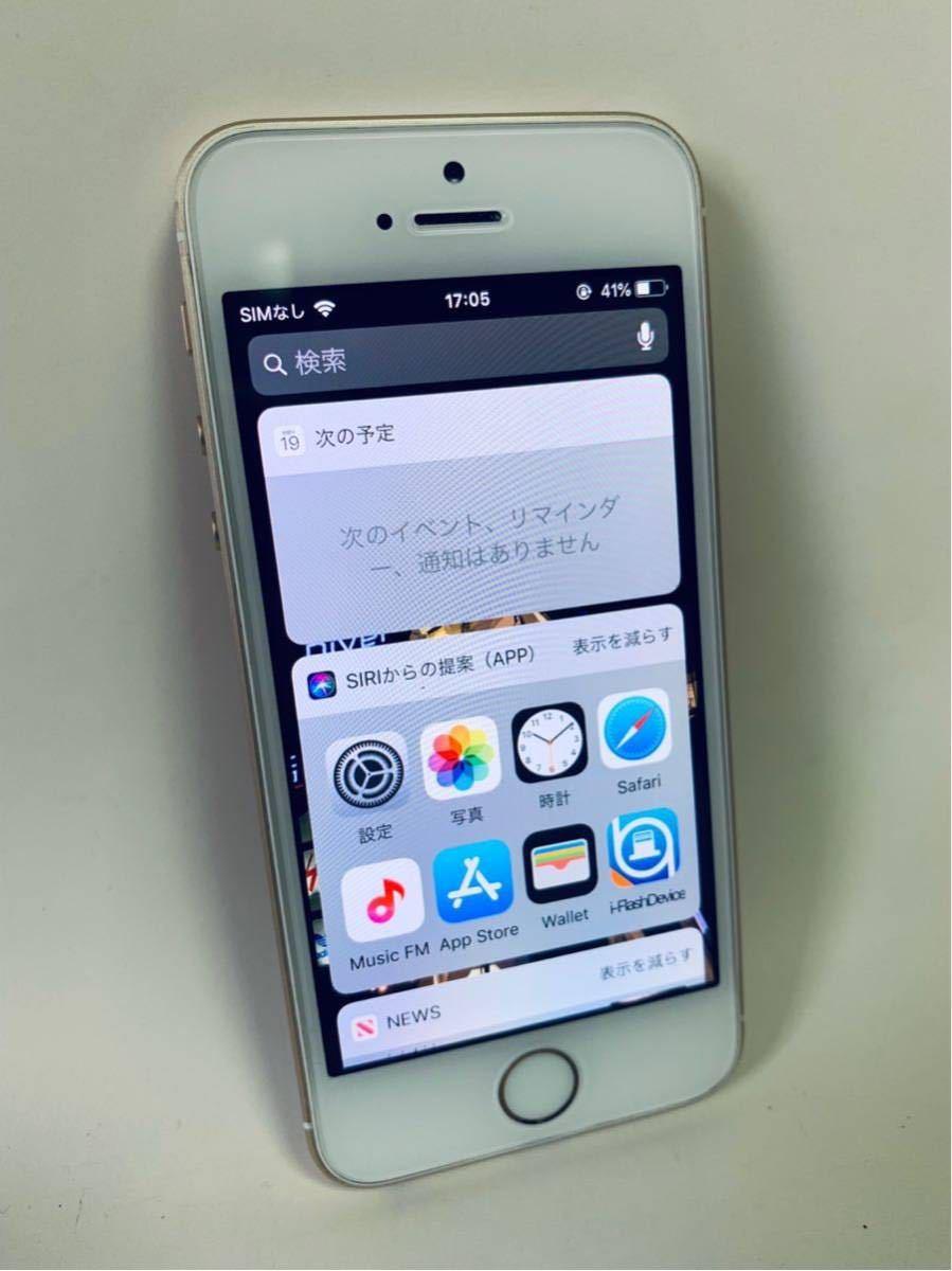 Apple iPhoneSE 128G SIMフリー SoftBank ゴールド_画像4